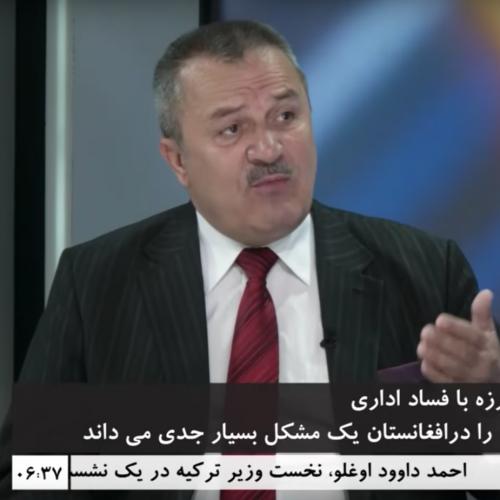 Screen Shot 2018 07 11 at 11.11.48 PM 500x500 - Kabul Peace Symposium